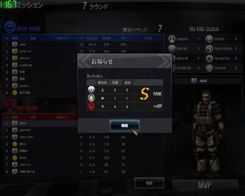 トップSS.jpg